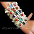 Afghan Online Bazaar Logo