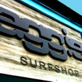 Aggie Surf Shop Coupons and Promo Codes