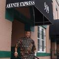 Akente Express Logo