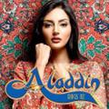 Aladdin Rugs NZ Logo