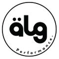 ÄLG Performance Logo