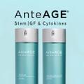 AnteAGE Logo