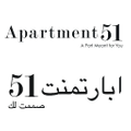 Apartment51 HRH & Urban General Trading Logo