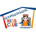 Armenian Kids Club Logo