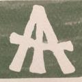 Audrey Allman Designs logo