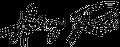 averyrosebeauty.com Logo
