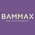 bammaxbabies.com Logo