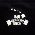 Bar Benders Union Logo