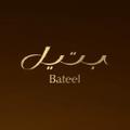 bateelusa Logo