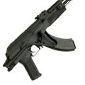 BB Guns UK Logo