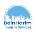 Bein Harim Tourism Services Logo