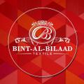 Bint Al Bilaad Logo