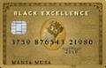 blackbusinessinabox Logo