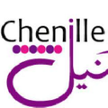Chenille Boutique Logo