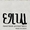 Chhapa Logo