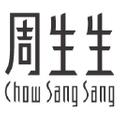 Chow Sang Sang Logo