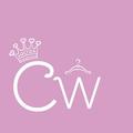 Cinderella's Wardrobe Logo
