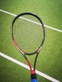 Classic Tennis Rackets Logo