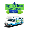 Clear2o Logo