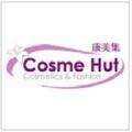 Cosmehut Logo
