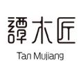 Tan Mujiang USA Logo