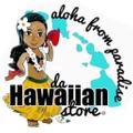 da Hawaiian Store Logo