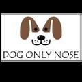 Dog Only Nose Logo