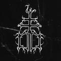 Drop Dead Logo