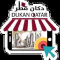 Dukan-Qatar Logo