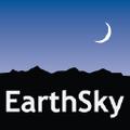 earthskystore Logo