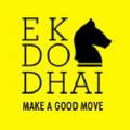 Ek Do Dhai Logo