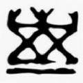 EPIC Provisions Logo