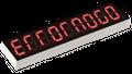 errornogo Logo