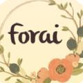 Forai Logo