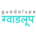 Guadalupe Design Logo