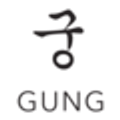 Gung Jewellery Logo