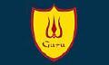 Guru New York USA Logo