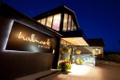 Hallmark Hotels Coupons and Promo Codes