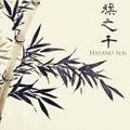 Hatano Sen Logo
