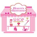 Heaven's Sweetness Logo