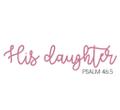His Daughter Boutique Logo