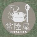 HITACHIYA USA Logo