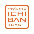 Ichiban Toys logo