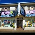 Innervision Surf N Skate Logo