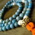 Japa Mala Beads logo