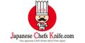 Japanese Chefs Knife Logo
