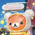 Japan La Logo