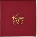 Kiyasa Logo