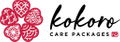 Kokoro Care Packages Logo