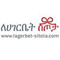 Lagerbet Sitota Logo